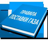 vdgo-book